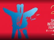 《死侍》首发上影节 携手众多佳作带来视觉盛宴