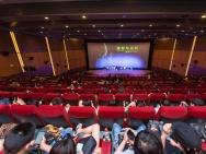 《异形:契约》粉丝热情 中国元素饭制海报惊艳
