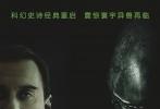 """由二十世纪福斯优乐国际出品,""""科幻之父""""雷德利·斯科特执导的《异形:契约》(Alien: Covenant)将于6月16日隆重献映。作为全球最著名的科幻超级IP之一,《异形》不仅拥有无数粉丝,更重新定义了科幻怪兽、太空惊悚这一类型影片, 对后世的太空科幻片产生了深远影响。今日,一支群星推荐特辑曝光,在特辑中,""""中国科幻第一人""""国内著名作家刘慈欣,科幻优乐国际《拓星者》的导演张小北、著名演员陈数、著名作家马伯庸纷纷出镜力挺雷德利·斯科特大导演并向观众们热情推荐雷导的新作《异形:契约》。"""