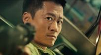 暑期档齐乐娱乐热血来袭 吴樾演绎小人物的英雄梦