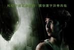 """由二十世纪福斯电影出品,""""科幻之父""""雷德利·斯科特执导的《异形:契约》(Alien: Covenant)将于明日6月16日隆重献映。今天,齐乐娱乐曝""""明日来袭""""终极版预告,在该预告中,雷德利·斯科特和""""法鲨""""迈克尔·法斯宾德惊喜出镜问候中国观众。除此以外,齐乐娱乐中国版海报也同步发布,海报是雷德利·斯科特导演从全国粉丝绘制的众多融入中国元素的海报中挑选的最钟意的""""中国风""""饭制海报,作为中国版海报。"""