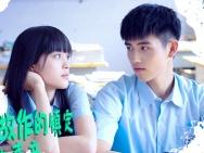 《秘果》《秘语》MV 陈飞宇与欧阳娜娜甜蜜合唱