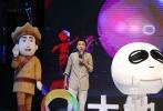 6月17日,大地优乐国际集团发布会在上海举行。大地发行、大地优乐国际和惊奇大地联手公布了包括《小龙》、《战神纪》、《敢死队4》等多部影片在内的制作与发行计划。好莱坞动作明星史蒂文·西格尔也空降现场,带来了主演的科幻动作新片《谜战》。