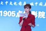 """6月19日下午,""""1905点播院线战略合作发布会""""在上海举行。发布会上,一九零五(北京)网络科技有限公司【1905电影网】,与一九零五(北京)技术服务有限公司【1905数字娱乐平台】共同宣布,达成深度战略合作。"""