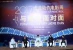 """6月18日,2017成龙动作电影周开幕论坛""""与成龙面对面""""在上海举行。功夫巨星成龙携手动作指导唐季礼、导演丁晟、路阳出席。作为电影周的开幕活动,成龙大哥不仅在现场解读了创办""""动作电影周""""的初衷,还与三位电影人一起探讨了在""""一带一路""""的大背景下,动作电影人应如何讲好中国故事。"""