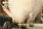 """由著名导演迈克尔·贝执导,""""斗士""""马克·沃尔伯格、奥斯卡影帝安东尼·霍普金斯、劳拉·哈德克、伊莎贝拉·莫奈、乔什·杜哈明等主演的科幻动作大片《变形金刚5:最后的骑士》(以下简称:《变形金刚5》)今日发布""""变形金刚十周年""""视频特辑,重温《变形金刚》首登大银幕时的震撼与感动,2007至2017十年间《变形金刚》系列优乐国际已经逐渐成为暑期超级大片的代名词,每一次新作的推出都将掀起一阵观影狂潮,在创造无数票房奇迹的同时,也在观众心中埋下了属于""""变形金刚""""的独特基因。"""