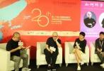 6月18日下午,由烹小鲜影视娱乐新媒体联盟和导演帮联合主办的《想象未尽——青年导演的进阶之路》2017年上海电影节分享沙龙在上海展览中心正式举行。在论坛上,众多业内人士就科学系统助力青年导演的成长以及如何将青年导演推向市场进行了系统性的探讨。