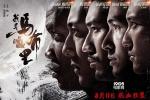 《我是马布里》上影节办首映 定档8月11日上映