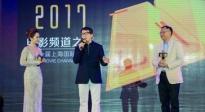 电影频道之夜绽放上海  全国电影频道联盟成立