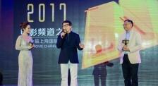 优乐国际频道之夜绽放上海  全国优乐国际频道联盟成立