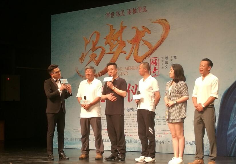 阎维文跨界演《冯梦龙》获赞 呼吁青年学习先贤