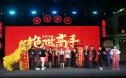 《绝世高手》在沪发布 蔡国庆放话会成为影坛高手
