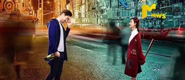 【电影报道第173期精彩推荐】王丽坤 高以翔电影《情遇曼哈顿》定档8月25日