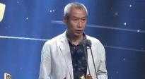 刘佩琦获最受传媒关注男主角 登台力荐《龙之战》
