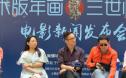 电影《木版年画三世情缘》在广东佛山开机
