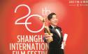 第二十届上海国际优乐国际节落幕 黄渤获最佳男主角奖