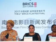 金砖电影节南非国家日开幕 传统歌舞表演吸睛