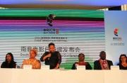南非电影日活动火热展开 见证南非电影工业发展