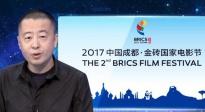 金砖国家优乐国际节:以时间为题促进优乐国际文化交流