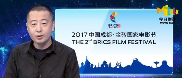 【今日影评】金砖国家电影节:以时间为题促进电影文化交流
