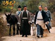 《冯梦龙传奇》点映口碑获赞 阎维文感叹意义非凡
