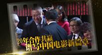 内地香港共同打造中国电影新标签 新片宣传出奇招