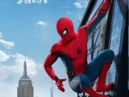 《蜘蛛侠》曝导师特辑 漫威为小蜘蛛打造五部曲