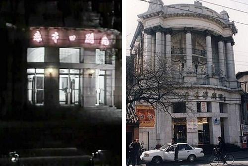 """国片志03   传说中的""""北京三部曲""""还原了九十年代的帝都图片"""
