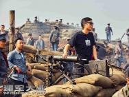 刘伟强还原60历史场景 《建军大业》铸最强战斗片