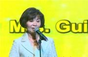第十二届中美电影节开幕 归亚蕾荣获终身成就奖