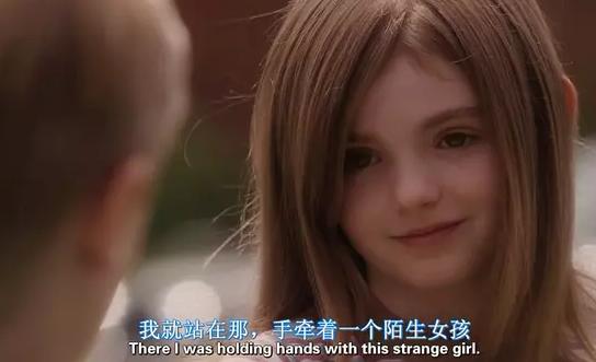 一对懵懂的小孩,一棵高大的梧桐树,一个简单的故事,讲得荡气回肠.图片