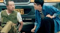 今日影评:《父子雄兵》 喜剧外衣下的中国式父子