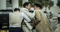 《破局》发布新预告 郭富城、王千源双雄对战