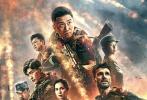2017年暑期档终于在7月最后一个周末迎来了第一个爆发,单周票房超过15亿,环比上周提升近1倍。排片183万场,观影人次激增至4300余万。内地大盘上一次攀升至这一高度还要追溯到《速度与激情8》上映的时候,而这一次,联手承包影市的则变成了两部国产大片——《战狼2》与《建军大业》。其中,前者火力迅猛,首周末(3天+4小时)即豪揽9.76亿,截止发稿时,票房已在85小时内迅速突破10亿,刷新内地影史华语片纪录;后者作为2D格式影片,成绩也同样逼近2亿关口。在临近建军90周年纪念日的特殊时刻,两