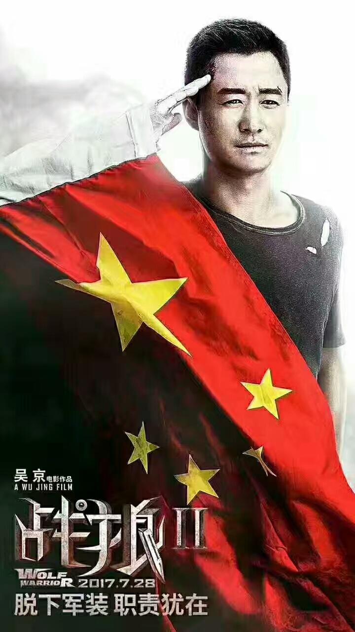 红色革命电影_电影频道主播走近边防战士生活 向中国军人敬礼