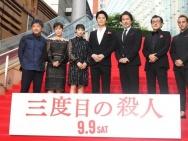《第三次的杀人》试映 是枝裕和22年再次角逐金狮