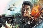 电影《战狼2》撑起暑期档 国产片票房占比超七成