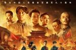 《建军大业》快准狠!导演刘伟强拍戏就像打硬仗