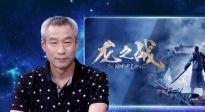 刘佩琦深度点评《龙之战》 如何燃起中华战魂?