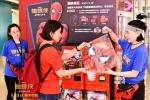 《蜘蛛侠:英雄归来》秀黑科技 北京主题展掀热潮