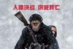 """愤怒了,凯撒大帝!人猿之战一触即发!由二十世纪福斯沙龙网上娱乐公司出品的科幻动作冒险巨制《猩球崛起3:终极之战》(以下简称《猩球崛起3》)将于9月15日在国内院线上映,近日,片方发布了""""人猿对决之凯撒版""""沙龙网上娱乐片,以""""人类世界""""和""""猿族世界""""两大阵营的对峙拉开序幕,一场场腥风血雨之战呈现眼前,揭示了""""猿族领袖""""凯撒大帝此次因何而怒,为何而战!"""