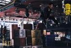 由叶伟信执导,郑保瑞监制,洪金宝担任动作沙龙网上娱乐,古天乐、吴樾、林家栋、克里斯·科林斯主演,托尼·贾特别出演的《杀破狼·贪狼》将于8月17日上映。