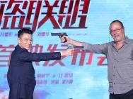 刘德华举枪PK让·雷诺 伤后首亮相笑称比以前帅