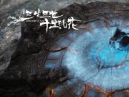 《三生三世十里桃花》特效被赞 主演拍摄画面曝光