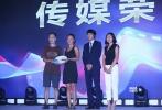 8月10日,第13届北京国际体育电影周在京举办开幕式,宣布本届电影周将于8月10日至14日举行。本届体育电影周举办的活动十分丰富,包括米兰国际体育电影电视节全球总决赛北京站作品征集评选、精选优秀作品展映、冬季运动项目动画片创意方案征集、体育影视创作研讨、体育影视海报评选和开幕活动等。当天,马布里携正在上映的新片《我是马布里》到场助阵,呼吁通过电影传递体育精神。