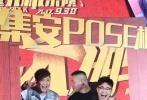 """8月12日,大鹏执导的第二部电影《缝纫机乐队》在京举行发布会,主题很简单,就是""""怼大鹏""""。当天,影片的几位主演乔杉、娜扎、岳云鹏、""""谢飞机""""曹桐睿、李鸿其、曲隽希等轮番登台对导演进行吐槽,娜扎更主动爆料""""初版剧本没有吻戏,结果进组后感情戏越加越多"""",令大鹏好生慌张。"""