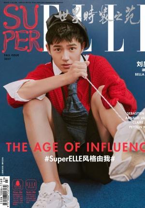 刘昊然写真大片曝光 身穿红衣瞪大眼搞怪显可爱