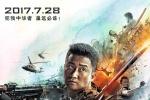 《战狼2》成功代表国产片迎来拐点?投资人需冷静