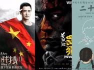 内地票房:《战狼2》破51亿 《二十二》受热捧