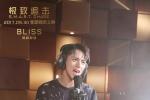 周杰伦曝17年首作 许魏洲唱《极致追击》主题曲
